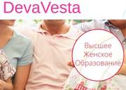 Курс для женщин о Высшем Женском Образовании «DevaVesta»