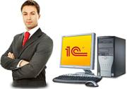 Программист 1С. Услуги 1С. Настройка 1С|Программист,  услуги,  настройка 1C