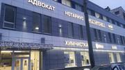 Юридическая консультация Невский район