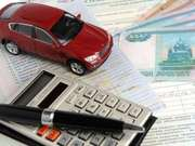 Осаго,  Каско,  Диагностические карты,  Договор купли-продажи авто